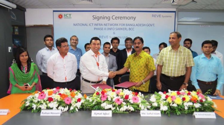 Renowned Bangladeshi multinational software company REVE Systems